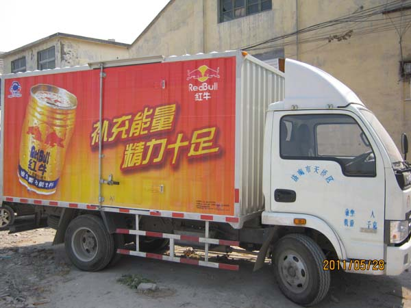 箱货__济南车体广告|济南专业车体广告设计|车身广