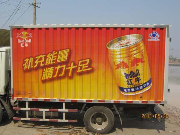 箱货__济南车体广告|济南专业车体广告设计|车身广告