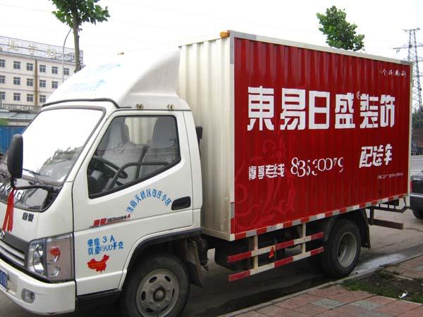 箱货车体广告设计